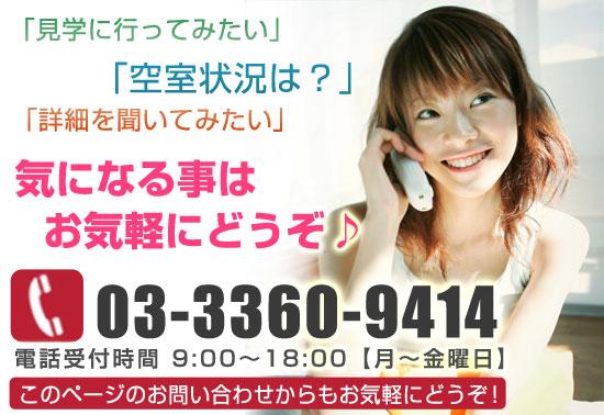 浅草駅から駅近の貸事務所です。インキュベーションオフィスなどを探している起業家を応援します